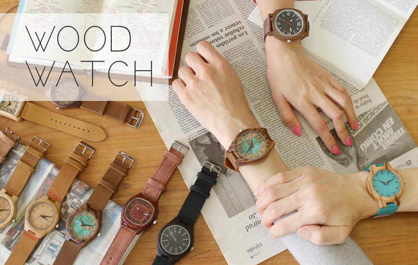 4/25 シンプルでかっこいい!素材にこだわった木製腕時計