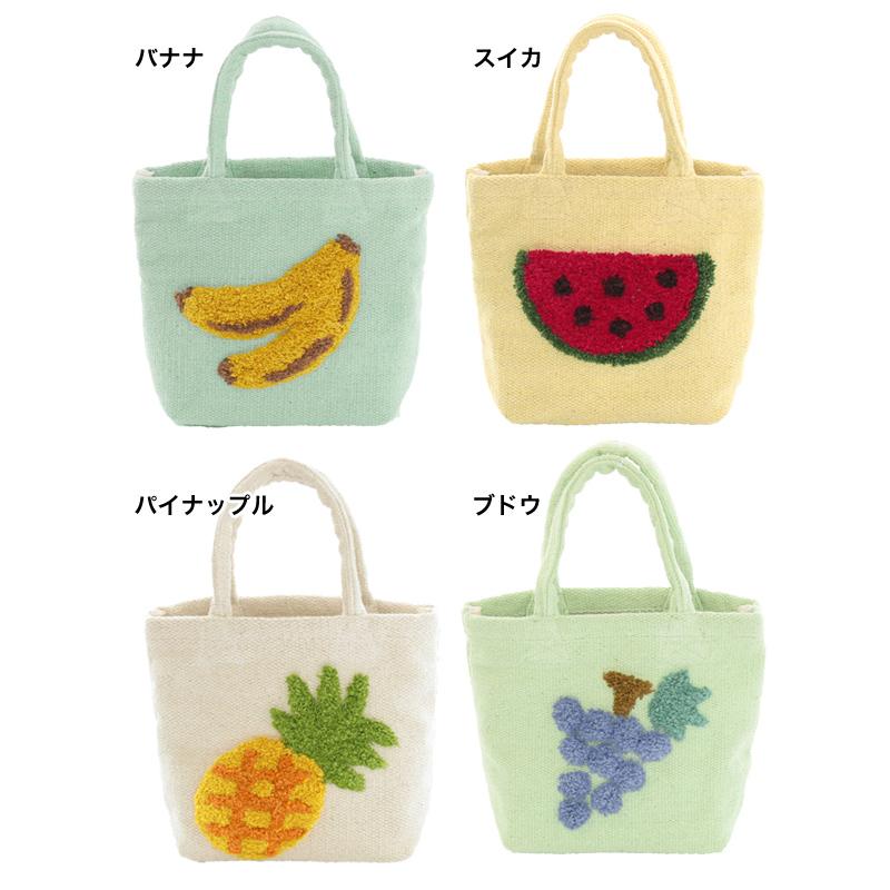 ぽこもこバッグ フルーツ  ★特価★