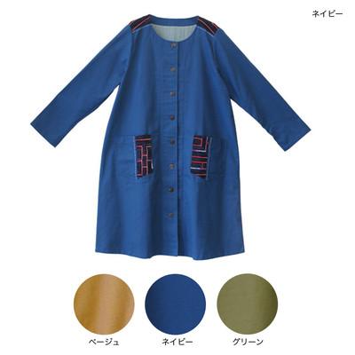 【Shanti】チンマイ コート ★特価★