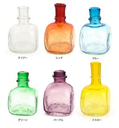 イラン ボトル 薬瓶