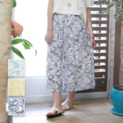 【PORINA】サイプレス パンツ ★特価★