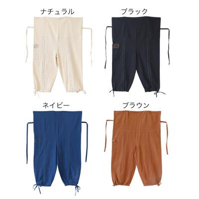 【Shanti】 ハンドステッチ タイパンツ ★特価★