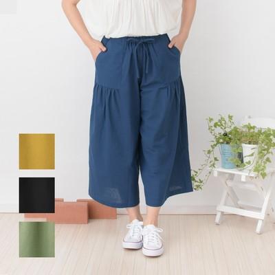 【PORINA】 バレー パンツ