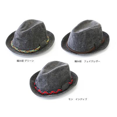 ストーンウォッシュハット帽