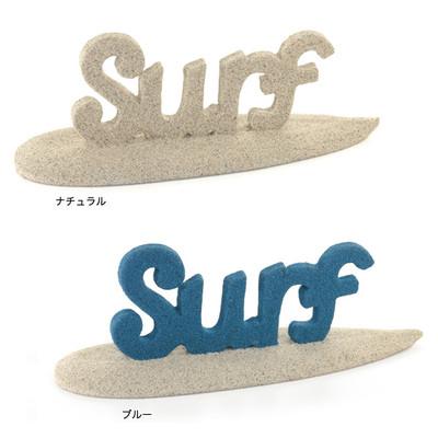 スタンド  サーフボードサンドSURF ★特価★