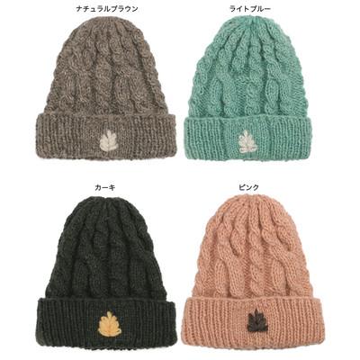 ニット帽  リーフ  ★特価★