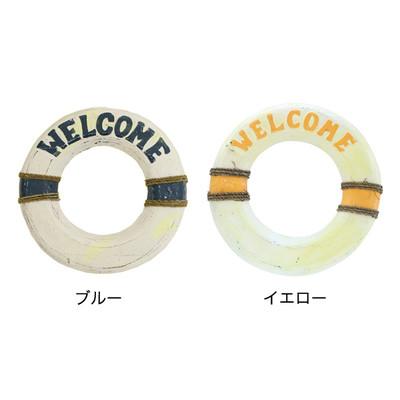 訳あり★特価★ 壁掛けうきわ (10216825005/6)