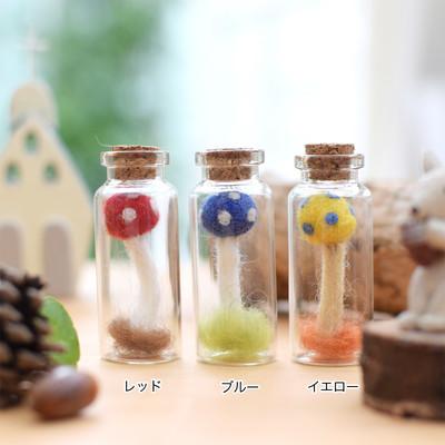 ボトルデコレーション キノコ