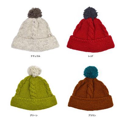 ニット帽 ポンポンカラー◆大特価◆
