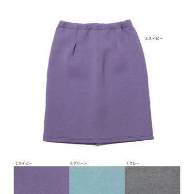【PIPPAL】ボンディング スカート ★特価★