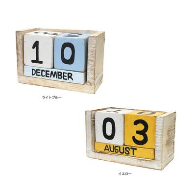 ウッドキューブカレンダー ★特価★
