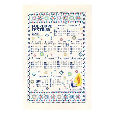 カレンダー ワンページ フォークロアテキスタイル