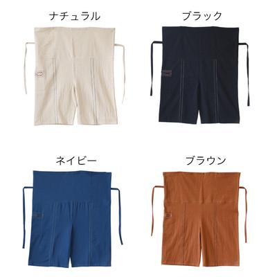 【Shanti】 ハンドステッチ ユニセックスタイパンツ ★特価★