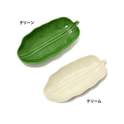 バナナリーフトレイ M
