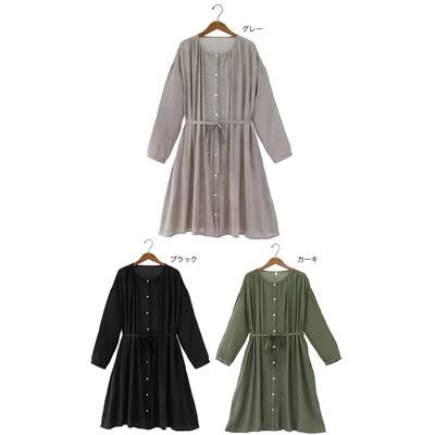 【PORINA】アイビー  ドレス ★特価★