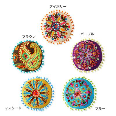 カラフル刺繍ミニクッション ラウンド (中綿付き) ★特価★