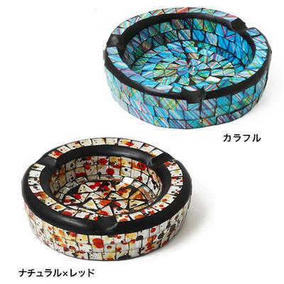 モザイク灰皿 サークル