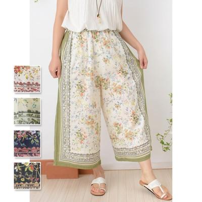 【PORINA】 スカーフ パンツ ★特価★
