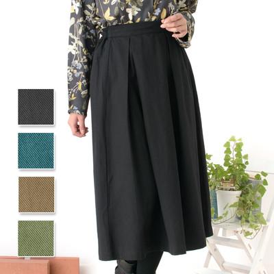 【PORINA】スカート ツイル