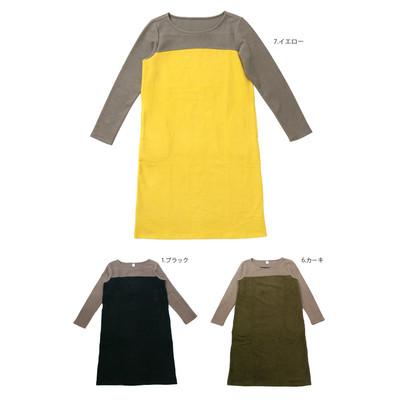 【Shanti】バイカラー ドレス★特価★
