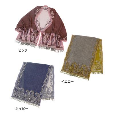 ウールショール/刺繍入り