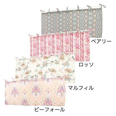 フルールカフェカーテン★特価★