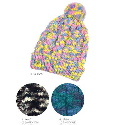 帽子 タイダイヤーン ◆大特価 ◆