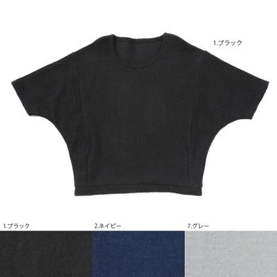 【LADKI】圧縮ニット プルオーバー ★特価★