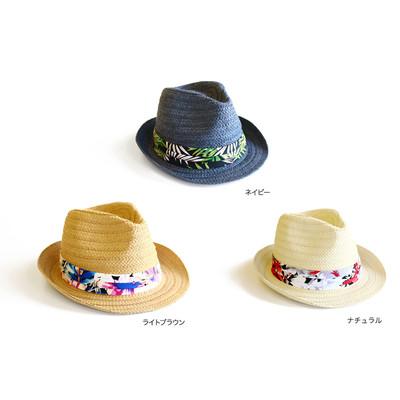 帽子 ボタニカル柄中折れハット ★特価★