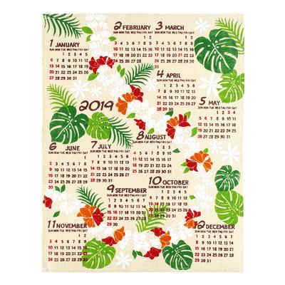 ジュートカレンダー レイ