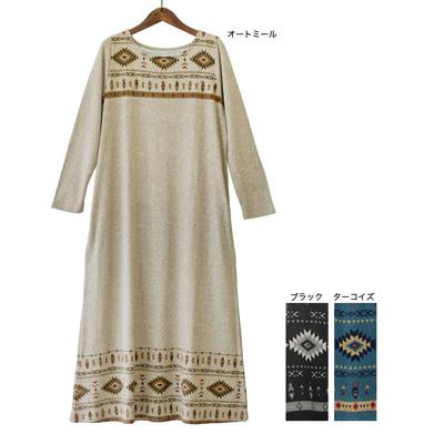 【PORINA】 ネイティブ ドレス ★特価★