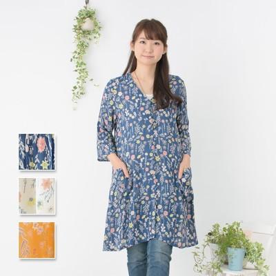 【PORINA】 エリシアン カーディガン ★特価★