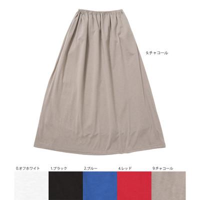 【Shanti】ソフト無地カットソー ロングスカート ★特価★