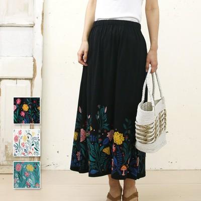 【PORINA】アロ スカート ★特価★