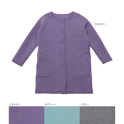 【PIPPAL】ボンディング コート ★特価★