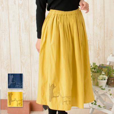 【PORINA】スカート キャットエンブ ★特価★