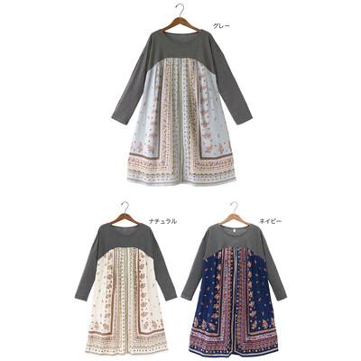 【PORINA】フラール ドレス ★特価★