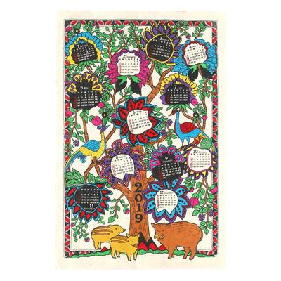 カレンダー(ワンページ) 生命の樹