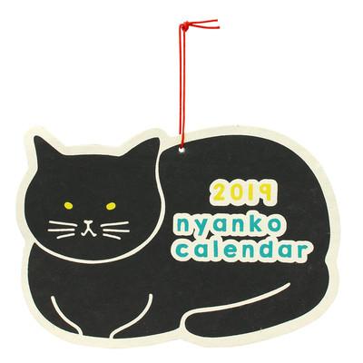 シェイプカレンダー にゃんこ