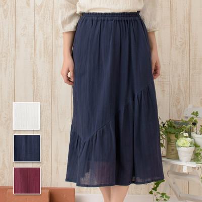 【PORINA】スカート ドビークレープ