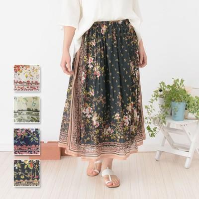 【PORINA】 スカーフ スカート ★特価★