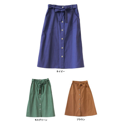 【Shanti】プレーンカディ スカート ★特価★