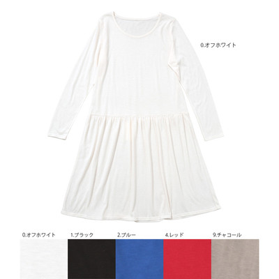 【Shanti】ソフト無地カットソー ドレス ★特価★