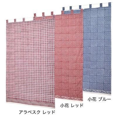 ピャリーブロックプリント カーテン(6ループ)