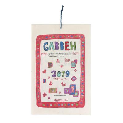 カレンダー(M) ギャッベ