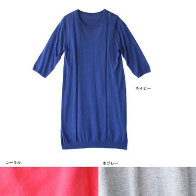 【Shanti】 プレーンニット チュニック  ★特価★