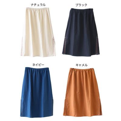 【Shanti】ハンドステッチ スカート ★特価★