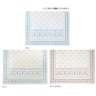エルスールマルチクロス★特価★