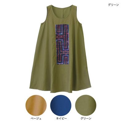 【Shanti】 チンマイ ロングタンクトップ ★特価★
