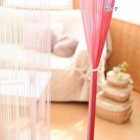 ピンク 使用イメージ